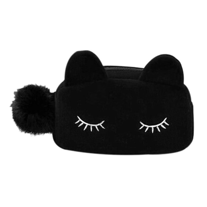 恐ろしい傾く電化する猫 化粧ポーチ バニティベロア ポンポン付き ブラック