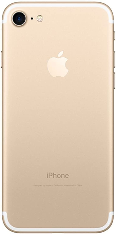 Apple iPhone 7 32GB (gold) Factory Unlocked