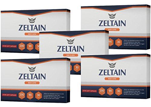 増大サプリ ゼルタイン 5箱セット 5ヵ月分/450粒入 シトルリン アルギニン他 200種類成分 3type BIG増大カプセル 男性用 増大サプリメント