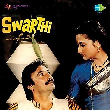 Swarthi (Original Motion Picture Soundtrack)
