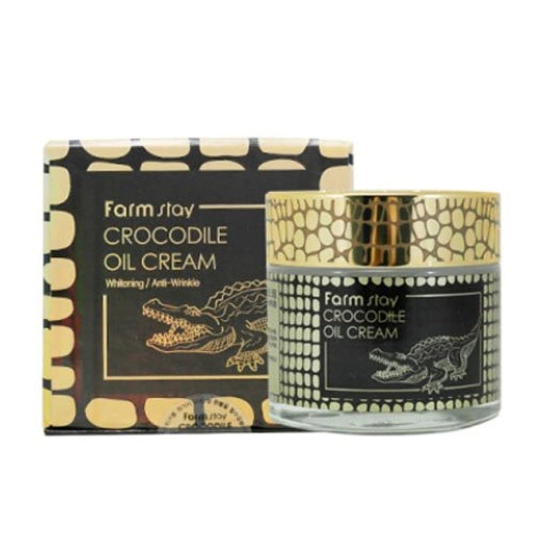 スズメバチ破滅ベースファームステイ[韓国コスメFarm Stay]Crocodile Oil Cream ワニオイルクリーム70g しわ管理 美白[並行輸入品]