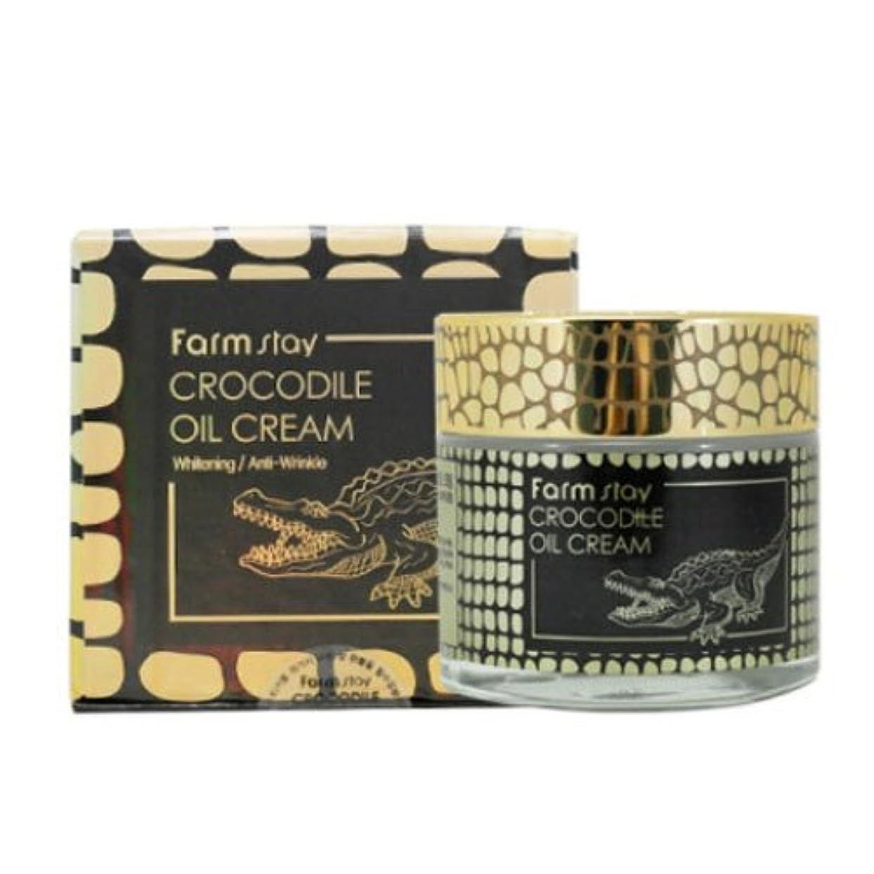 スラック面積不安ファームステイ[韓国コスメFarm Stay]Crocodile Oil Cream ワニオイルクリーム70g しわ管理 美白[並行輸入品]