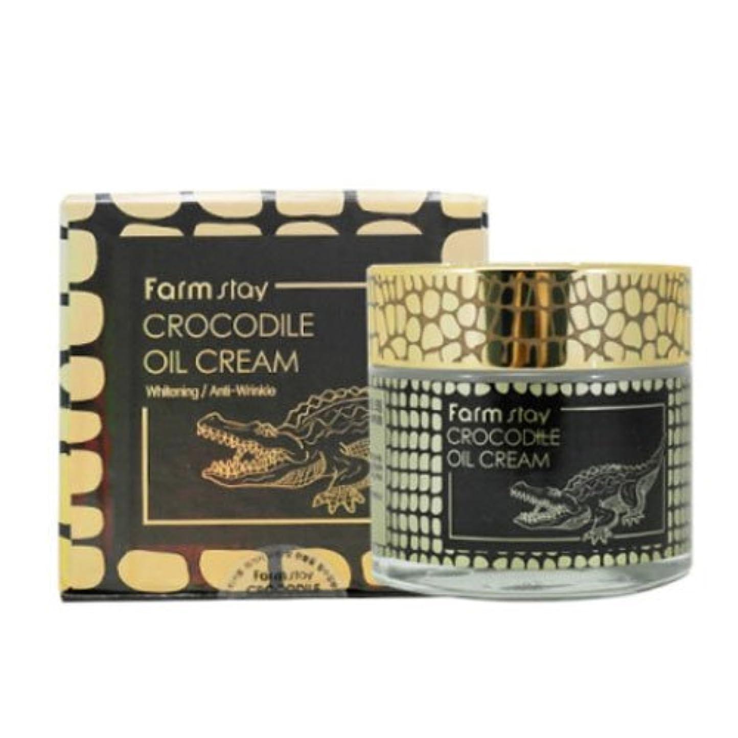 ブレイズベルトチャンピオンシップファームステイ[韓国コスメFarm Stay]Crocodile Oil Cream ワニオイルクリーム70g しわ管理 美白[並行輸入品]