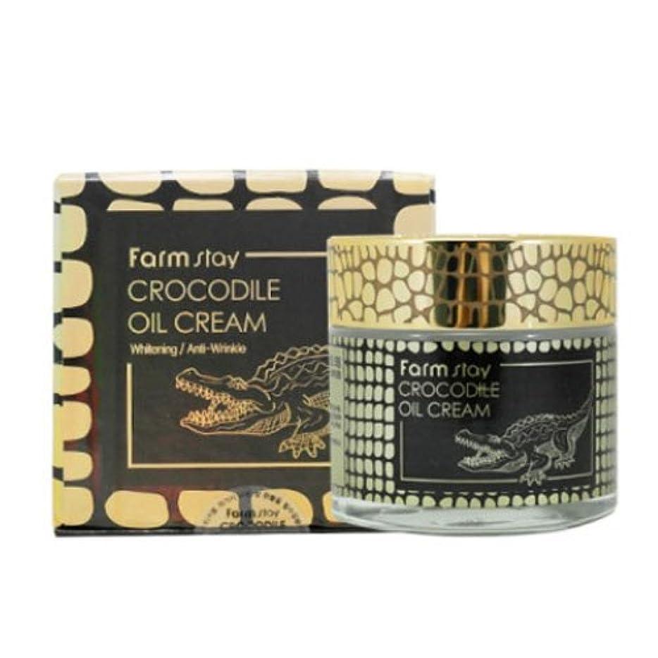 勧める形突然のファームステイ[韓国コスメFarm Stay]Crocodile Oil Cream ワニオイルクリーム70g しわ管理 美白[並行輸入品]