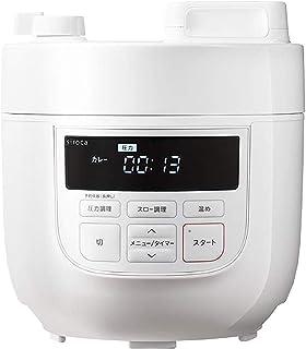 シロカ 2L電気圧力鍋[コンパクト2Lモデル/1台6役(スロー調理付き)] SP-D131 ホワイト