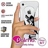 Palmo パルモ スマホケース Ultraman (Baltan ver.) iPhone SE 2020(第2世代) iPhone8 iPhone7 対応 ホワイト 白 ウルトラマン 公式 バルタン ver. グッドデザイン賞 レッドドット・デザイン賞 シリコン ケース カバー
