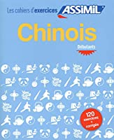 Cahier D'exercices Chinois - Debutants (Cahiers Dexercices)