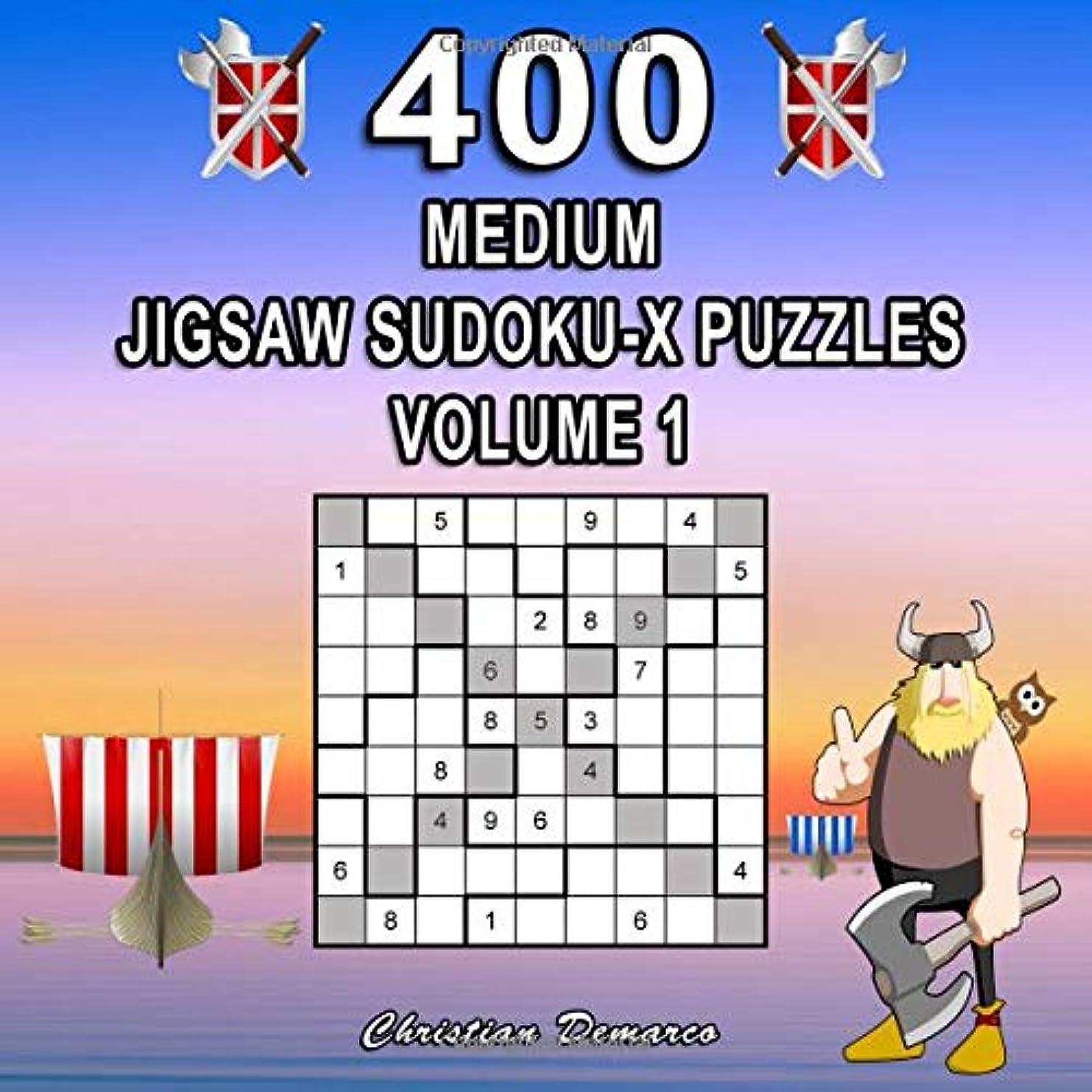 ピクニック広大な招待400 Medium Jigsaw Sudoku-X Puzzles Volume 1: Extra Large Book Layout - Only 4 Puzzles per Page