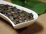 semi di zucca 1 Kg