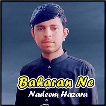 Baharan Ne