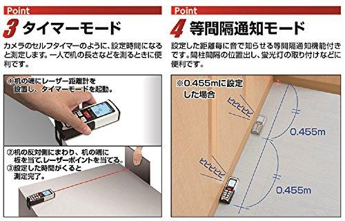 ShinwaSokutei(シンワ測定)『レーザー距離計L-Measure40Ⅱ尺相当表示機能付(78174)』