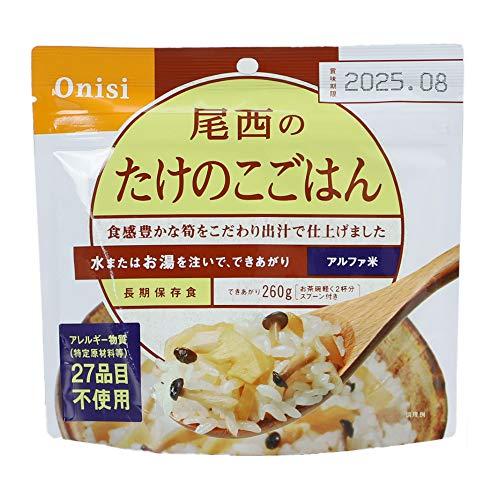非常食 尾西食品 アルファ米「たけのこごはん」5年保存