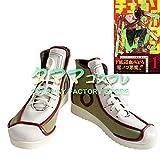 デンジ チェンソーマン Chain saw man コスプレ 靴 ブーツ コスプレ靴 cosplay オーダーサイズ/スタイル 製作可能 【タママ】(26.5cm)