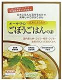 オーサワ 玄米によく合うごぼうごはんの素 120g