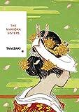 The Makioka Sisters. Vintage Classics (Vintage Classic Japanese Series) [Idioma Inglés]: Vintage Classics Japanese Series