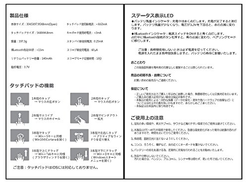 【正規代理店品】WintenWT-KBBT01-BK[タッチパッド搭載]ブルートゥースキーボード超薄い型ミニキーボード折りたたみ式Bluetoothキーボード(ブラック)・Android・Windows10・iOSiPhone&iPad・Mac対応・ワイヤレスコンパクト・日本語説明書付,軽量薄型IOS/Android/Windowsに対応技術基準適合証明取得済