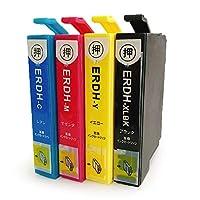 EPSON エプソン RDH-4CL (BK/C/M/Y) ブラック増量版 4色セット リコーダー 残量表示可能ICチップ付 互換インクカートリッジ 最優良品質【PUI製 1年サポート】