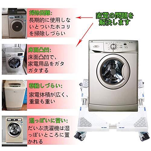 洗濯機台車冷蔵庫洗濯機4キャスター台伸縮式冷蔵庫置き台かさ上げ防音防振動く奥行き42~65cmドラム式全自動対応付日本語説明書(外箱図はイメージのみ)