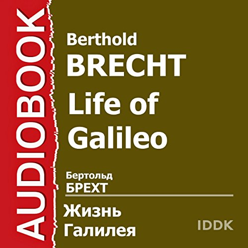 Life of Galileo [Russian Edition] audiobook cover art