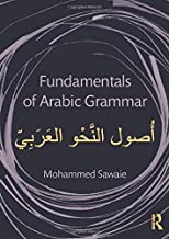Best fundamentals of arabic grammar Reviews