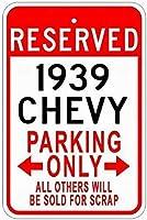 金属サイン1939 39シボレー錫パーキングパーキングサイン
