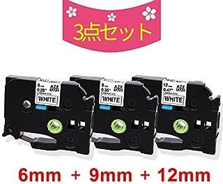 互換 ブラザー ピータッチテープ 12mm 9mm 6mm 白 ブラザーP-touch TZ TZeテープ TZe-231 TZe-221 TZe-211 兼用 ブラザーラベルライター P-touch Cube PT-J100 PT-J100W...
