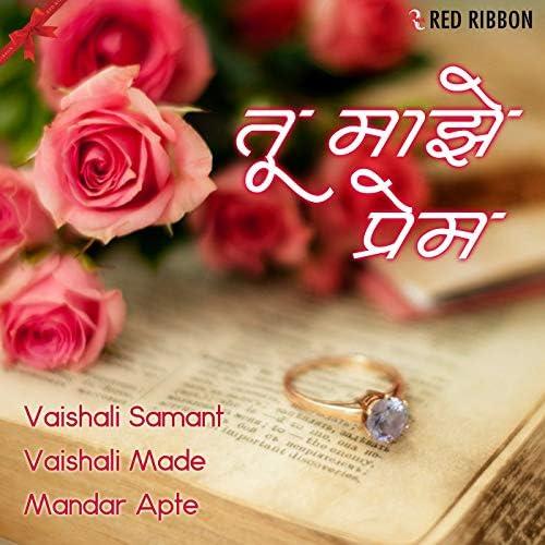 Amol Suradkar, Mandar Apte, Sangeeta Chitale, Vaishali Made, Somesh, Pallavi Kelkar, Mahesh Heermeth, Bipin, Ashwini & Vaishali Samant