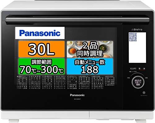 パナソニック ビストロ スチームオーブンレンジ 30L 2段 高精細・64眼スピードセンサー ホワイト NE-BS907-W