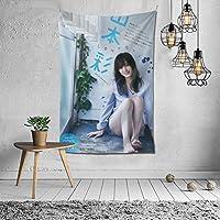 2021 Nmb48山本彩(やまもと さやか Sayaka Yamamoto) タペストリー ファッションの絶妙な印刷リビングルームの入り口寝室の背景壁の装飾カスタマイズされた壁掛け布 (152*102cm)