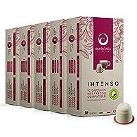 [Amazon限定ブランド] Punto Italia Espresso Journey プント・イタリア・エスプレッソ [Intenso インテンソ] ネスプレッソ互換カプセル 1箱10カプセル入り 5箱セット