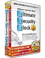 Ultimate Security Block