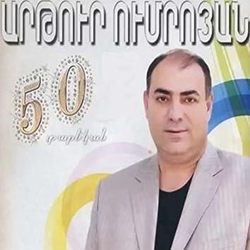 50 Tarekan