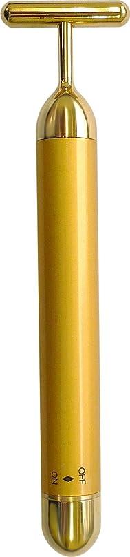 かけがえのない波紋決定24金電動美顔器 BEAUTY STICK