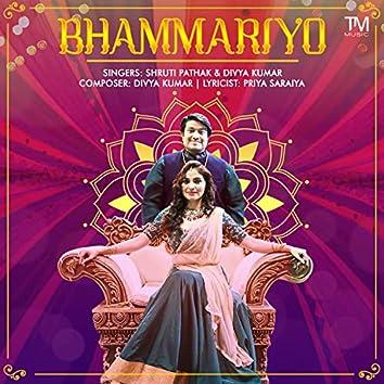 Bhammariyo