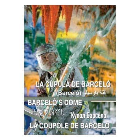 La Cúpula de Barceló DVD
