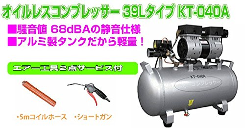 和コーポレーション KAZ 配達条件有りA 代引き不可 オイルレスコンプレッサー KT-040A アルミタンク