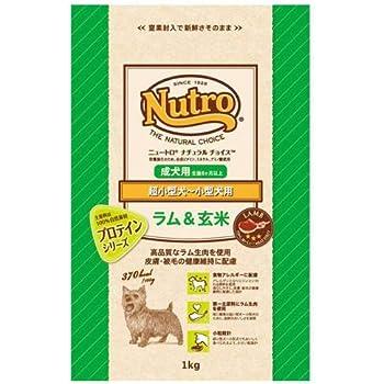 ニュートロジャパン ナチュラルチョイス [超小型犬-小型犬用] 成犬用(生後8ヶ月以上) ラム&玄米 1kg