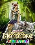 Amazing Book! - Princesse Mononoke Coloring Book: Cute illustration - Learn and Fun Big Images - For Kids - Stimulate Creativity