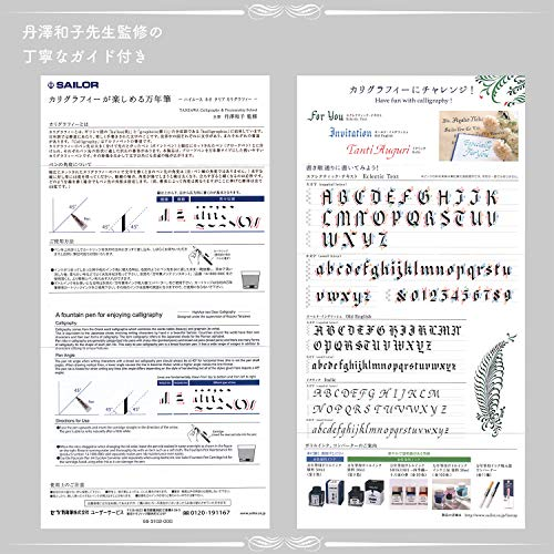 セーラー万年筆万年筆ハイエースネオクリアカリグラフィー幅2.0mm12-0155-200