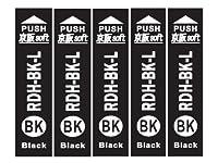 京阪soft エプソン 互換インク ブラック RDH-BK-L [増量][5個セット]
