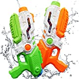 ToyerBee Water Gun for Kids, 2 Pack Squirt Guns 1200CC High Capacity &30-35 Feet Shooting Range, Water Toys for...