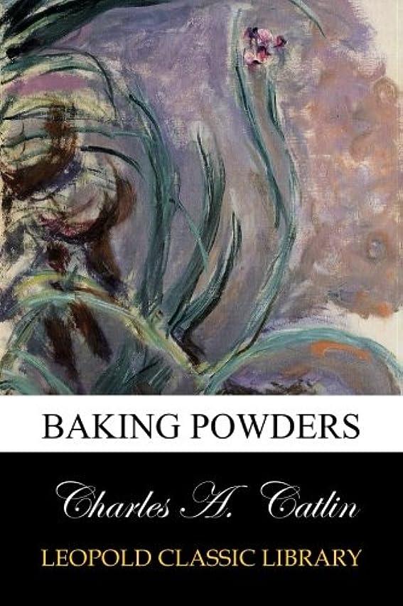 加入レジデンスほこりBaking Powders