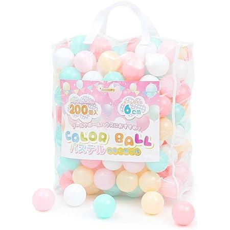 coccoro カラーボール パステル 5色 200個入り 直径6cm(ボールプール/キッズテント/プレイハウス用)