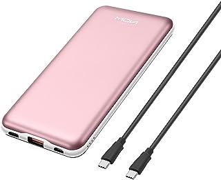 MOXNICE モバイルバッテリー 10000mAh Power Delivery対応 Quick Charge 3.0対応 USB-C 持ち運び充電器 Type-C 入力・出力 超急速充電 大容量 軽量 コンパクト 薄型 パソコン/スマホ バッテリー iPhone/Android/iPad/Nintendo Switch/MacBook Pro 各種対応(ローズゴールド)