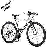 カノーバー(CANOVER) クロスバイク 自転車 前後泥除けセット 21段変速 エアロチューブ アルミフレーム CAC-028 KRNOS ホワイト 50053