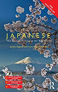Colloquial Japanese: The Complete Course for Beginners (Coll