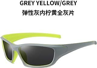 BGPOM Gafas de Sol Sports Wind Gafas de Sol de Ciclismo para Hombre Gafas de Sol polarizadas Deportes al Aire Libre