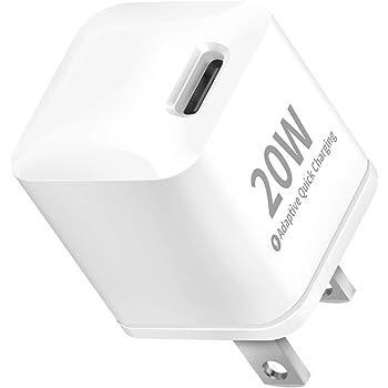 【超小型】iPhone12対応 充電器 PD20W USB-C ACアダプター 超小型 (Power Delivery3.0対応/PSE認証済/軽量) Type-c急速充電器 プラグ コンパクト スマホ充電器 iPhone 12/ 12 Pro /12 Mini対応/iPhone 11 / iPhone X /iPhone6s /Xperia/GALAXY等対応
