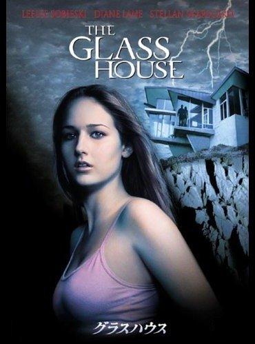 SHOCKING MOVIE PROJECT:グラスハウスのイメージ画像