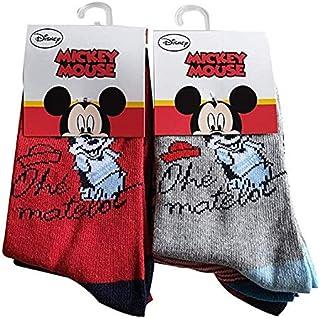 Ohe´ matelot 6-pack calcetines para niños rojo/gris para niños y niñas